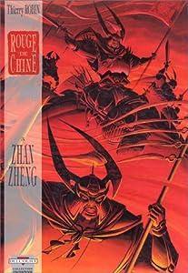 """Afficher """"Rouge de Chine. n° 3 Zhàng Zhēng"""""""