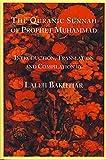 The Quranic Sunnah of Prophet Muhammad