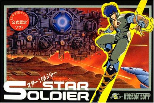 Star Soldier (Star Soldier)