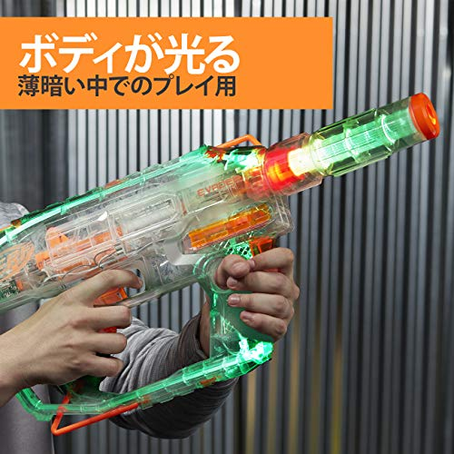 Evader Modulus Nerf Motorized Light-Up Toy Blaster Includes 12 Official Nerf Darts, 12-Dart Clip, Light-Up Barrel Extension for Kids, Teens, and Adults