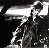 Minna Satte Shimatta by Nakajima, Miyuki (2008-10-01)