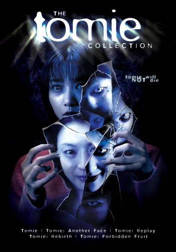 The Tomie Collection by BCI ECLIPSE LLC