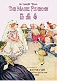The Magic Fishbone (Traditional Chinese): 08 Tongyong Pinyin with IPA Paperback B&W (Dickens Picture Books) (Volume 4) (Chinese Edition)