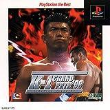 ファイティング イリューション K-1 グランプリ PlayStation the Best