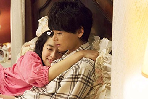Yuki Furukawa Itazura Na Kiss Itazurana Kiss 2 Love ...