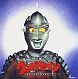 Ultraseven Myu-Gicfwairu by Ultraman (1999-07-28)
