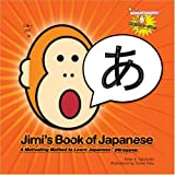 img - for Jimi's Book of Japanese: A Motivating Method to Learn Japanese (Hiragana) book / textbook / text book