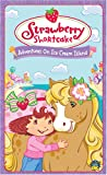 Strawberry Shortcake - Adventures on Ice Cream Island [VHS]