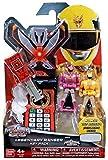 Bandai Power Rangers Super Megaforce Legendary Key Pack 38249 Megaforce Pack B