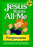 Jesus Wants All of Me, Phil A. Smouse, 1577488806