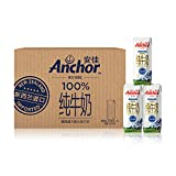 新西兰原装进口牛奶安佳Anchor全脂牛奶超高温灭菌UHT纯牛奶250ml*24整箱装(特卖)