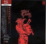 Titus Groan (Shm/Mini Lp Jacket/Bonus Track/Remaster)