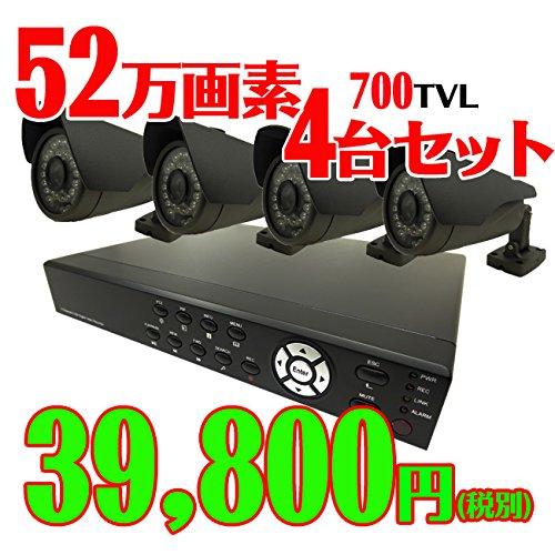 スーパーセール期間限定 52万画 52万画 素赤外線搭載 素赤外線搭載 防犯カメラセット IP66 防犯カメラ4台+1TB内蔵960H対応デジタルレコーダーセット IP66 B019JVL0RW, 魚食生活:2d7b9dd3 --- a0267596.xsph.ru