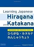 Learning Japanese Hiragana and Katakana: Workbook and Practice Sheets