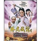 New Crouching Tiger Hidden Dragon Cantones / Mandarin Audio With English Subtitles