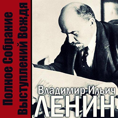 The Third Communist International