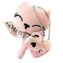 Small plush 'Lollipops'pink - 8x5x3 cm (3.15''x1.97''x1.18'').