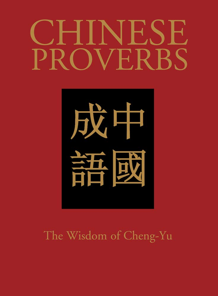 Chinese Proverbs: The Wisdom of Cheng-Yu (Chinese Bound Classics): Trapp,  James: 9781782747239: Amazon.com: Books