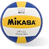 Mikasa MV210 Premium Synthetic Volleyball (Official Size)