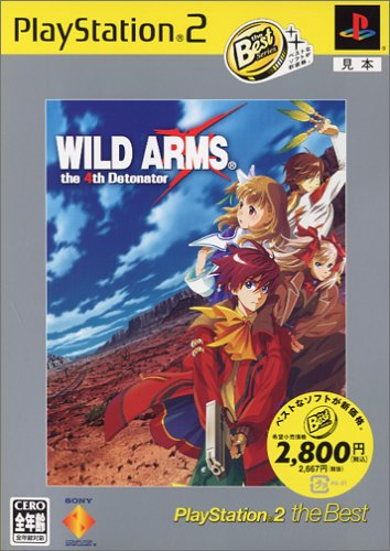 Wild Arms: Another Code F (PlayStation2 the Best) [Japan Import]