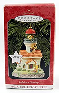 Hallmark Ornament Lighthouse Greetings # 2 Magic Collectors Series 1998