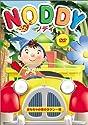 ノディ 1 -おもちゃの国のタクシー編-