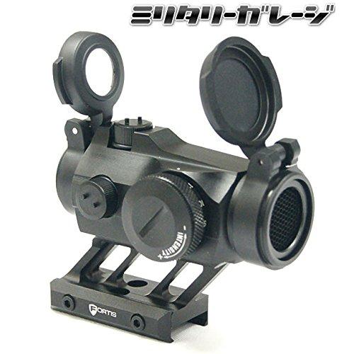 キルフラッシュ付き! Micro T-2タイプ Red Dotレプリカ & Fortisタイプオフセットハイマウントセット B071VMG3SF
