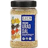 Zayd Organics Urad Dal, Split Matpe Beans, USDA Organic, 1.75lbs (800g)