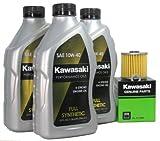 kawasaki bayou 220 oil filter - 1999 Kawsaki BAYOU 220 Full Synthetic Oil Change Kit