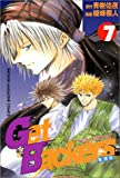 Get Backers Vol. 7 (Getto Bakkaazu Dakkan ya) (in Japanese)