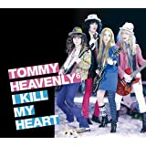 I KILL MY HEART 【初回仕様限定盤】(DVD付)