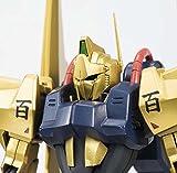 Bandai Tamashii Nations Robot Spirits Hyaku-Shiki Z Gundam Action Figure