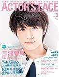 ACTOR'S FACE vol.3 (大型本)