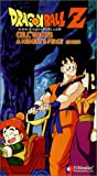 Dragon Ball Z - Cell Games - A Moments Peace (Uncut) [VHS]