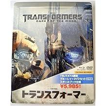 Transformers Dark Of The Moon Japan Blu-Ray + DVD Rare Steelbook Edition Region Free