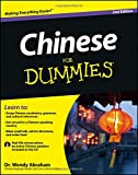 Chinese for Dummies, 2nd Edition