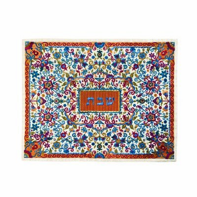 Challah Cover For Jewish Bread Board - Yair Emanuel FULL EMBROIDERED CHALLAH COVER ORIENTAL IN ORANGE (Bundle) Arbel Judaica