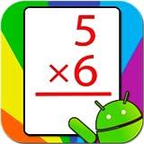flash card app - CardDroid Math Flash Cards