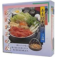 Sukiyaki olla caliente 26 cm