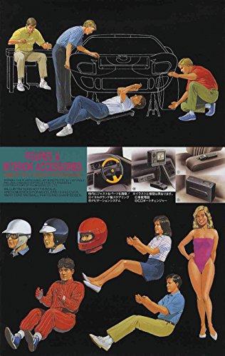 후지미 모형 개러지&툴 시리즈 No.5 1/24 피규어・인테리어 상품 플라모델  GT5