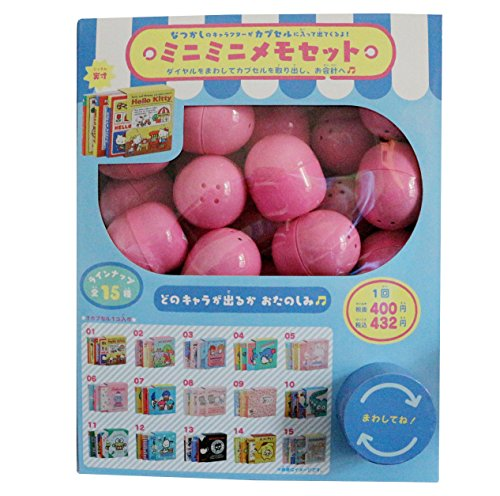 Sanrio Character Mystery Mini Notebook Set in Case Bubble Ball Japan Special 1 MYSTERY BALL per ORDER!!! from SANRIO