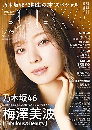 BUBKA 最新号 表紙画像