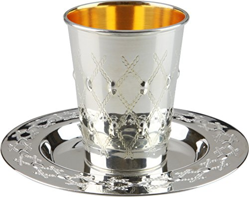 Kiddush Cup Set Xp Design 925 Sterling Silver Coated 5.5 Oz 3