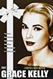 Grace Kelly  Collection (The Swan, Rear Window, High Society, High Noon, The Country Girl, To Catch A Thief) [IMPORT]