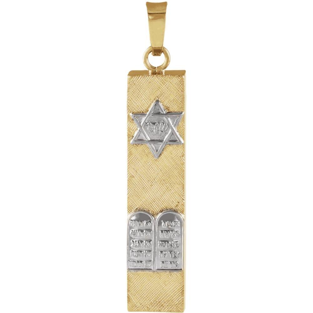 14K Yellow Gold & White Gold Mezuzah Pendant
