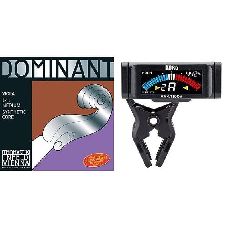 Dominant dominant 비올라현 세트 &튜너 세트
