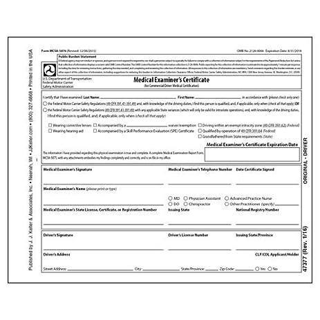 Amazon.com : Medical Examination Certificate - Small - 2015 Version ...