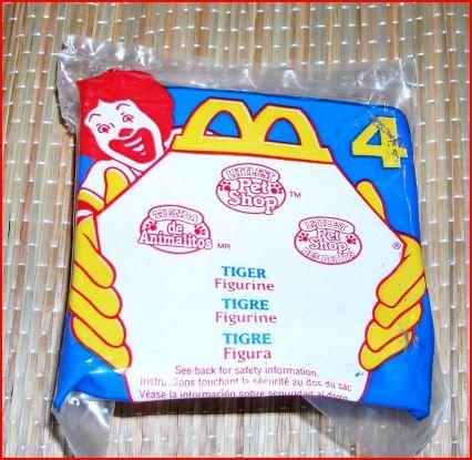 McDonalds Littlest Pet Shop Tiger #4 1996
