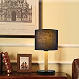 Viugreum Table Lamp, Simple Solid Wood Lamp, Mini Bedside Led Table Lamp, Round Lampshade Led Wooden Desk Lamp, for Bedroom Living Room Coffee Table - Black (Bulb Included)