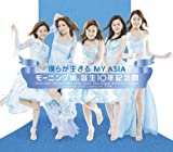 Bokura Ga Ikiru My Asia (2007-01-24)